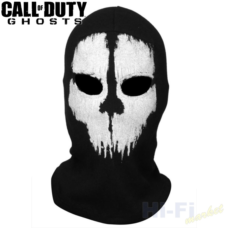 Kukla Call of Duty Ghost No.5