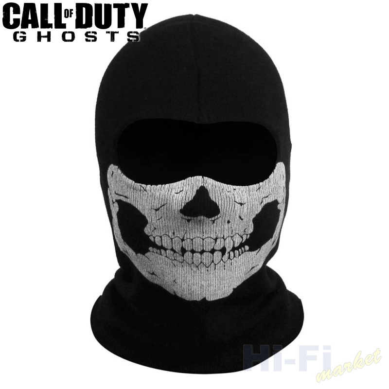 Kukla Call of Duty Ghost No.9