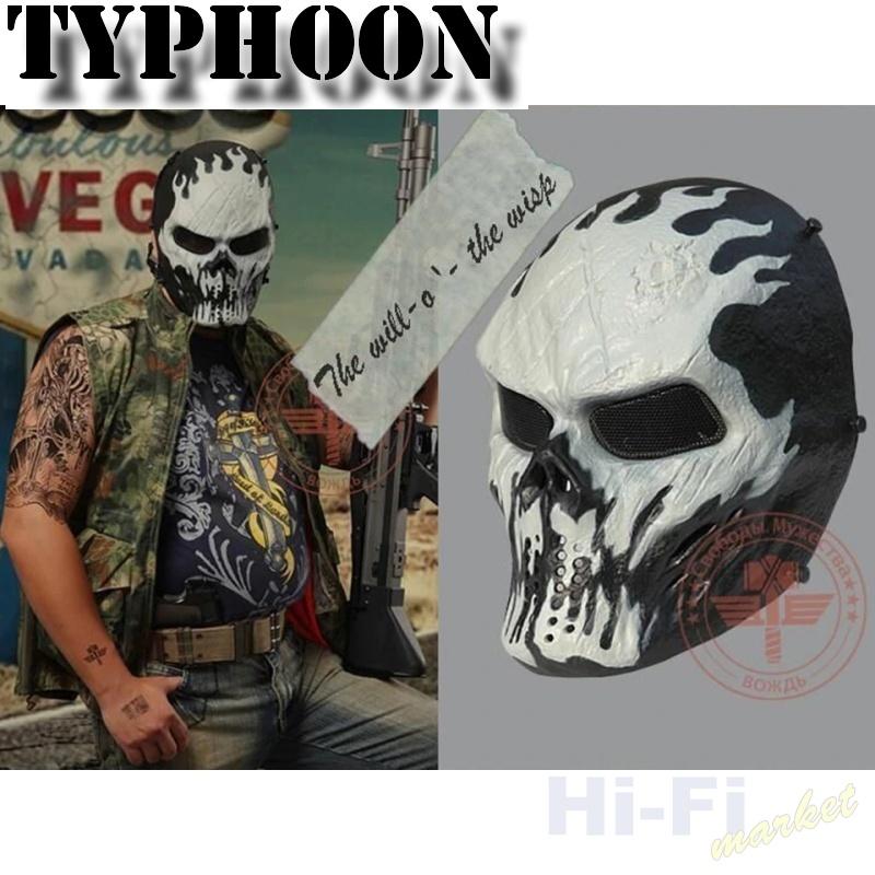 TYPHOON Wisp