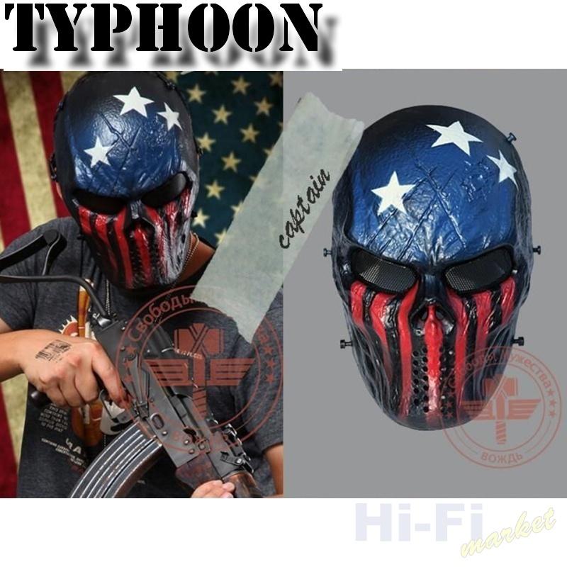 TYPHOON Captain