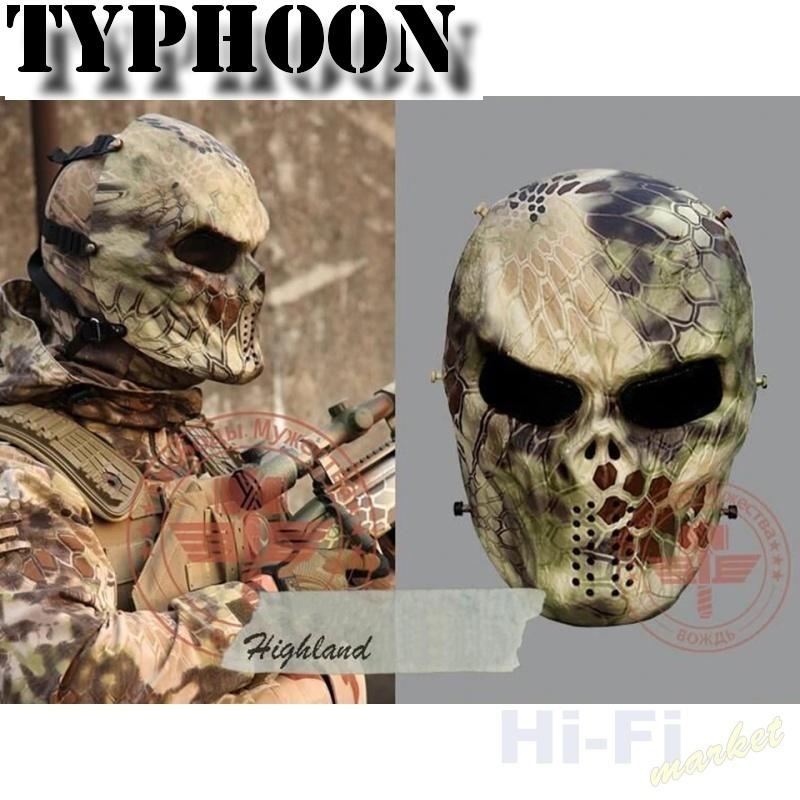 TYPHOON Highland