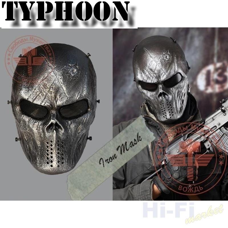 TYPHOON Iron