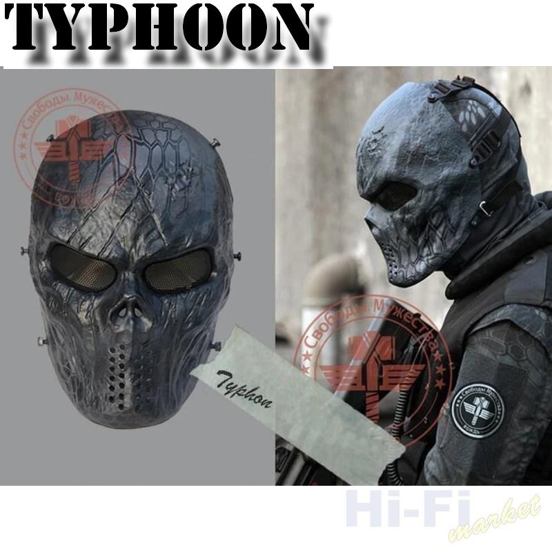 TYPHOON Typhon