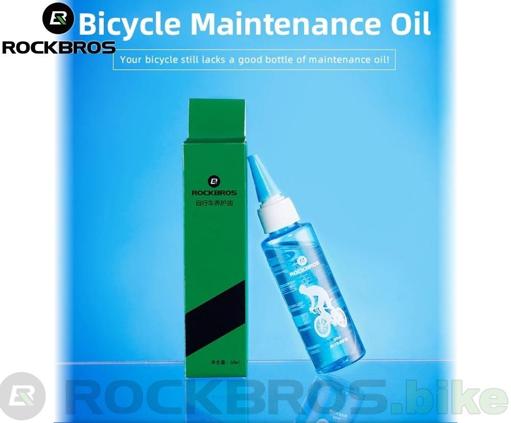 ROCKBROS Olej na údržbu jízdních kol