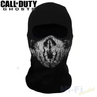 Kukla Call of Duty Ghost No.6