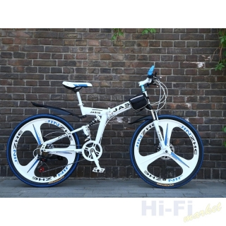 Joker White Mount bike
