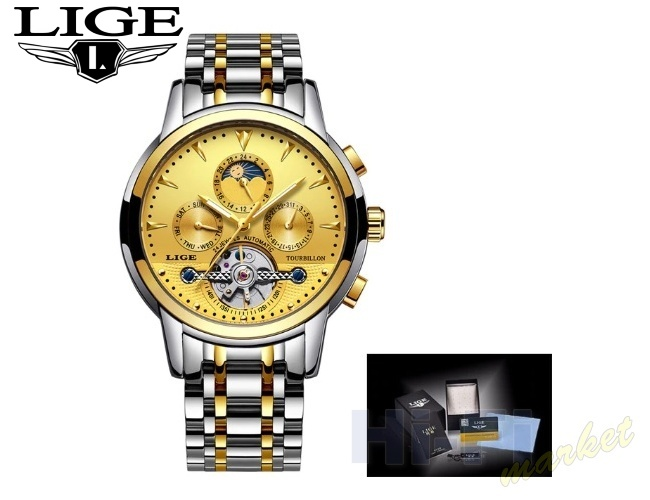 LIGE Goldener-Olymp Mechanical series